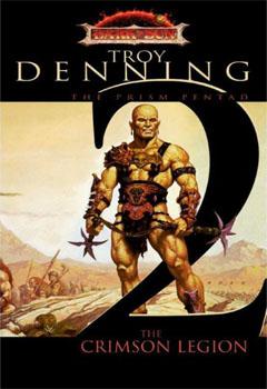 denning - prism pendat 2 (mini)